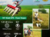 VST Shakti's 5PR-Power Reaper Features
