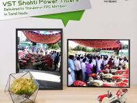 VST Shakti Power Tillers were delivered to the beneficiaries