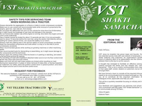VST Shakti Samachar: January - March 2014