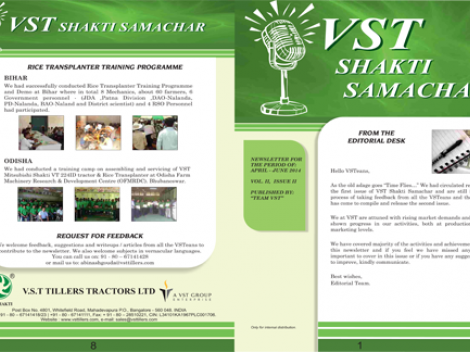 VST Shakti Samachar: April - June 2014