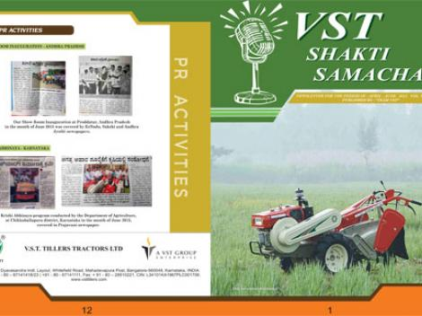 VST Shakti Samachar: April - June 2015