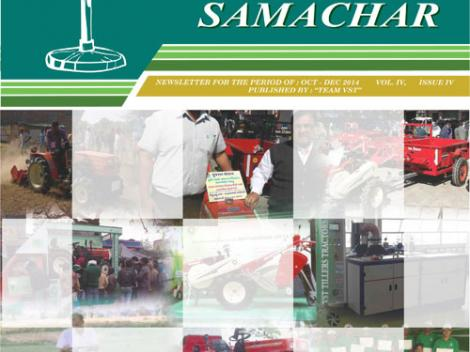 VST Shakti Samachar: October - December 2014