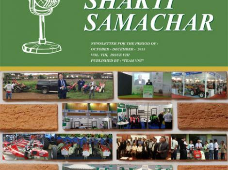 VST Shakti Samachar: October - December 2015