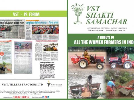 VST Shakti Samachar: January - March 2017