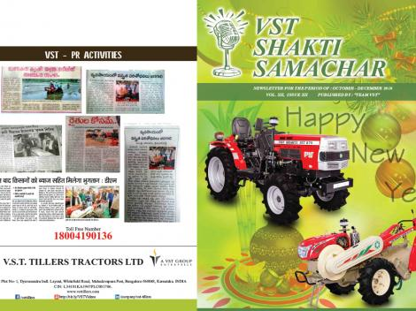 VST Shakti Samachar: October - December 2016