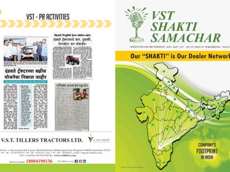 VST Shakti Samachar: July - September 2017