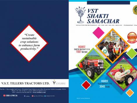 VST Shakti Samachar: January - March 2018