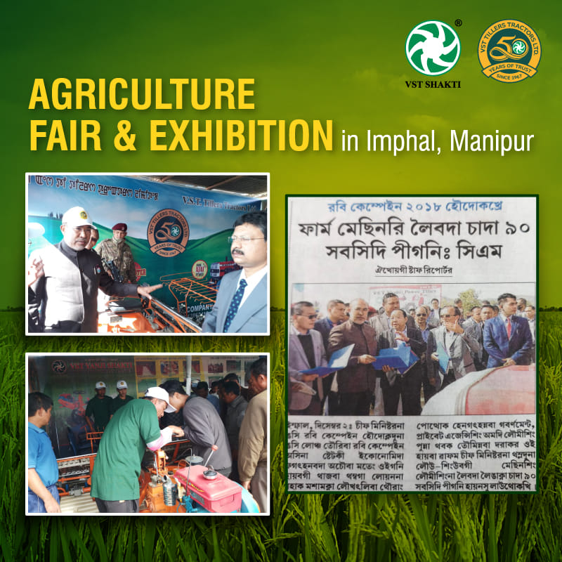 Agriculture Fair and Exhibition at Imphal, Manipur
