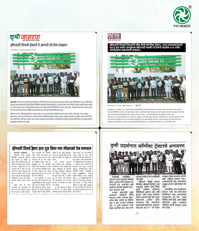 Our newly launched GroTech solutions for sugarcane growers covered by top regional media newspapers.