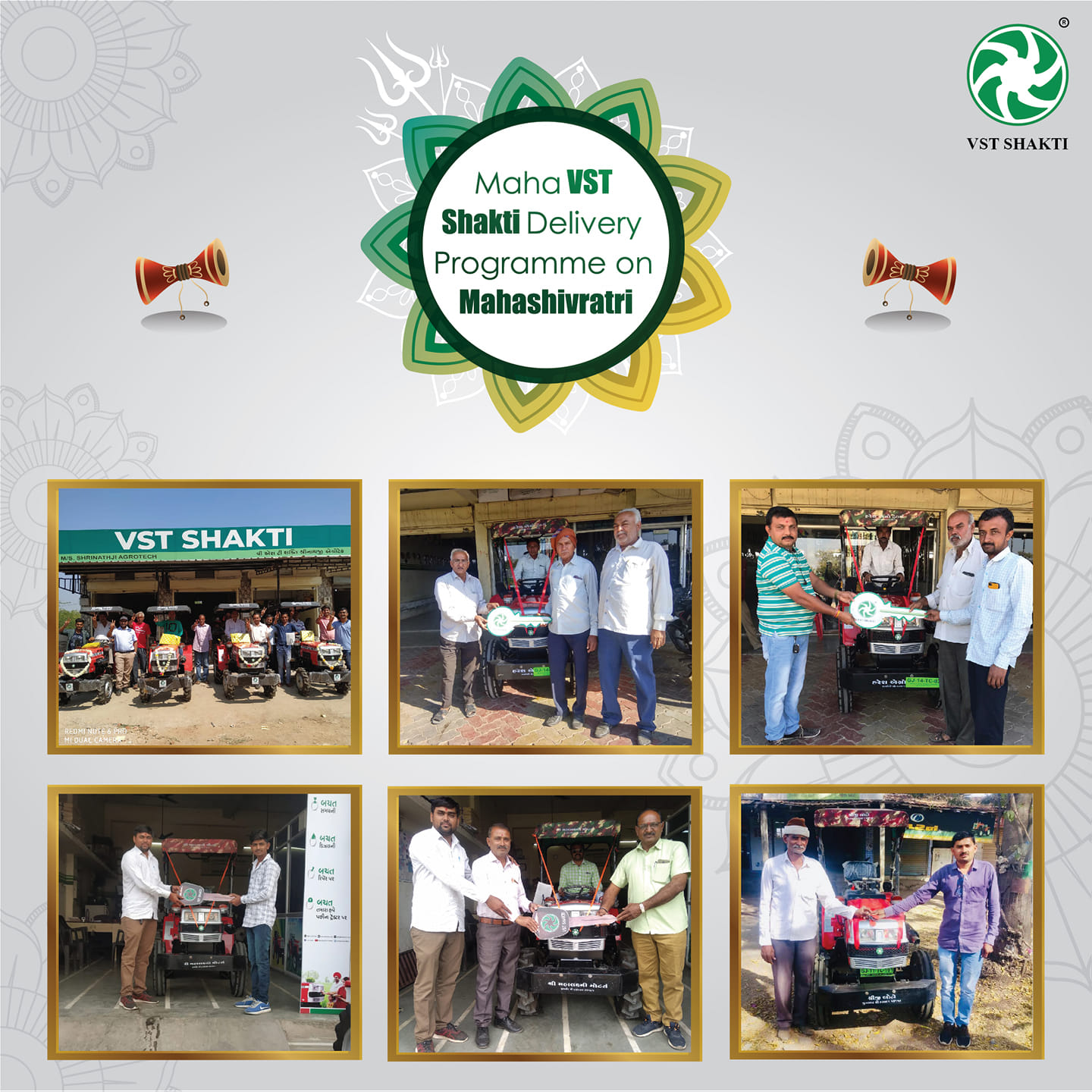 On the festive occasion of Mahashivratri, our dealers from Gujarat organised Maha VST Shakti delivery programmes across Gujarat.