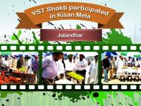 VST Shakti recently participated in the Kisan Mela