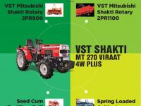 VST Shakti MT 270 Viraat 4W Plus