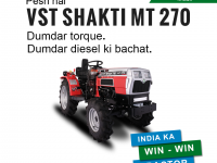 VST launched VIRAAT SHAKTI MT 270 [HT] in Baramati Exhibition, Maharashtra.